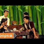 Hài Kịch: Khó – Trường Giang cùng với ca sĩ Cẩm Ly, Đàm Vĩnh Hưng